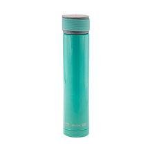 Asobu - Skinny Mini Turkusowy - Butelka termiczna 230 ml