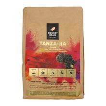 Royal Beans: Rocket Bean - Tanzania Acacia Hills Geisha Filter 200g