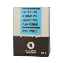 Diamonds Roastery - Ethiopia Shantawene