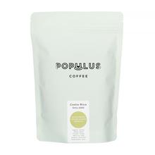 Populus Coffee Costa Rica Ortiz 2000 White Honey Yellow Catuai OMNI 250g, kawa ziarnista (outlet)