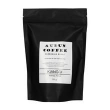 Audun Coffee - Kenya Kiangoi AA Filter