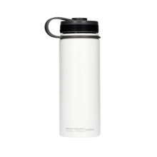Asobu Alpine Flask 530ml White (outlet)