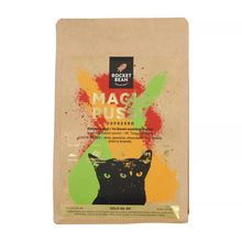 Rocket Bean Magic Pussy Ethiopia Guji Ye Genet 200g, ziarno (outlet)