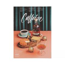 Magazyn Caffeine #42
