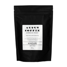 Audun Coffee - Kenya Kaiguri AA Filter