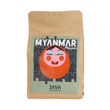 Java - Mjanma Myazedi