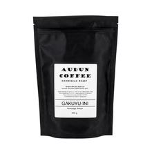 Audun Coffee - Kenia Gakuyu-ini