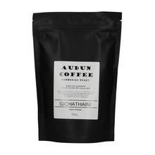Audun Coffee - Kenia Gichathaini AA