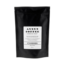 Audun Coffee - Kenia Ichamama