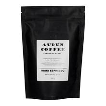 Audun Coffee - Brazylia Fazenda Rainha Miaki Espresso 250g