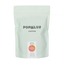 Populus Coffee Kenya Nyer Maana AA Washed OMNI 250g, kawa ziarnista (outlet)