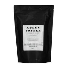 Audun Coffee - Rwanda Rushashi Espresso