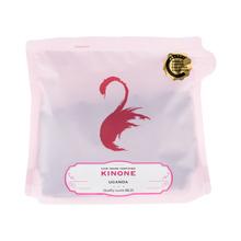 Gardelli Specialty Coffees - Uganda Kinone