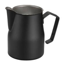 Dzbanek Motta czarny - 750 ml