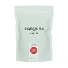 Populus Coffee - Kenya Ichamara PB Washed Omniroast