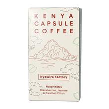 April Coffee - Kenya Nyawira Factory - 10 Kapsułek