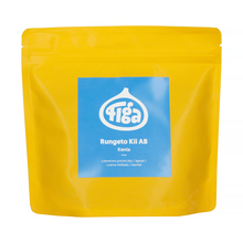 Figa Coffee - Kenia Rungeto Kii AB