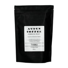 Audun Coffee - Kenya Thimu AA Washed
