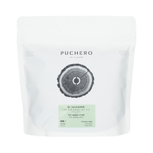 Puchero Coffee - El Salvador Los Pirineos Lot#12 Omniroast