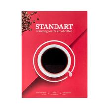 Magazyn Standart #10