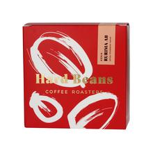 Hard Beans - Kenia Rurima AB