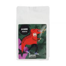 Java - Kenia Kariru
