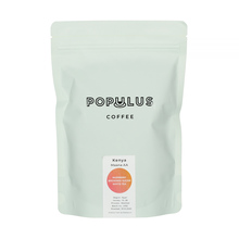 Populus Coffee - Kenya Maana AA Omniroast