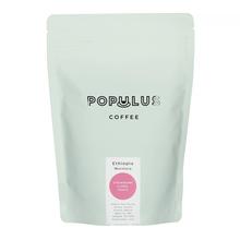 Populus Coffee - Ethiopia Mormora Omniroast (outlet)