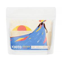 KYOTO - Rwanda Gihanga