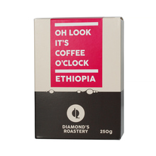 Diamonds Roastery - Ethiopia Hambela Arifi Natural