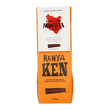 Caffenation - Kenya Embu Mwiria PB
