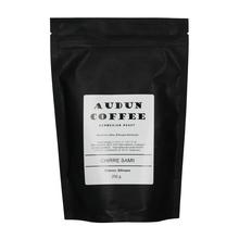 Audun Coffee - Ethiopia Chirre Samii