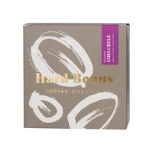 Hard Beans - Etiopia Chelchele