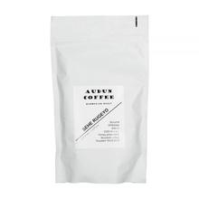 Audun Coffee - Burundi Sehe Rugeyo Easter Coffee