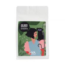Java - Etiopia Ebu Agaya Burtukaana no1
