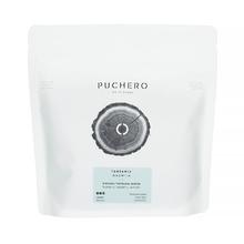 Puchero Coffee - Tanzania Magwila Espresso