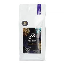 Hard Beans Brazylia Samambaia Yellow Bourbon Pulped Natural ESP 1kg, kawa ziarnista (outlet)