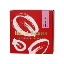 Hard Beans - Kenia Koimbi AA