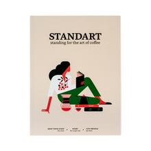 Magazyn Standart #11