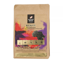 Rocket Bean Kenya Ruiru Rukera Farm Washed FIL 200g, kawa ziarnista (outlet)