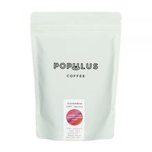 Populus Coffee - Colombia LPET Barreto Omniroast