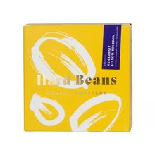 Hard Beans Brazylia Samambaia Yellow Bourbon Pulped Natural FIL 250g, kawa ziarnista (outlet)