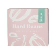 Hard Beans - Kenia Mbari AB