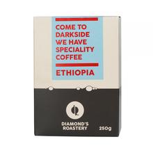 Diamonds Roastery - Ethiopia Duromina Filter