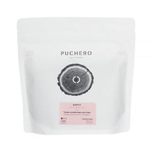 Puchero Coffee - Kenya Gaturiri AA