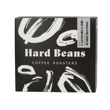 Hard Beans - Gorilla Blend Peru + Gwatemala Espresso 250g