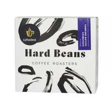 Hard Beans Brazylia Samambaia Yellow Bourbon Pulped Natural ESP 250g, kawa ziarnista (outlet)