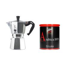 Zestaw Kawiarka Bialetti + Kawa Caffe Vergnano