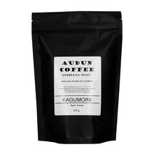 Audun Coffee - Kenya Nyeri Kagumoini