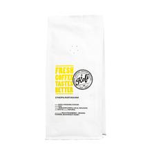 Kofi Brand - Etiopia Burtukaana